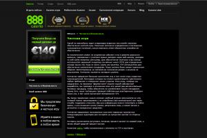 Safe 888casino