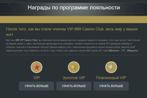 Vip casino888