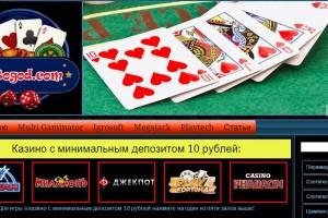 slotogod 10 рублей минимальный депозит